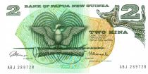 Papouasie-Nouvelle-Guinée 2 Kina Oiseau de Paradis - Artisanat - 1975