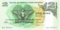 Papouasie-Nouvelle-Guinée 2 Kina Oiseau de Paradis - Artisanat - 1981