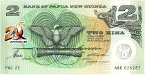 Papouasie-Nouvelle-Guinée 2 Kina Oiseau de Paradis - Artisanat - 1995