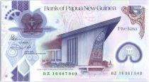 Papouasie-Nouvelle-Guinée 5 Kina Monument - Masque - Polymer - 2016