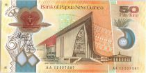 Papouasie-Nouvelle-Guinée 50 Kina Parlement - M. Somare - Polymer - 2012