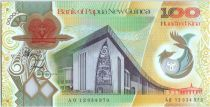 Papua New Guinea 100 Kina Parliament House - Economy transition - Polymer - 2012