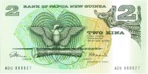 Papua New Guinea 2 Kina Bird of Paradise - Artifacts - 1981