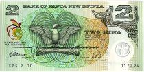 Papua New Guinea 2 Kina Bird of Paradise - Artifacts - 1991