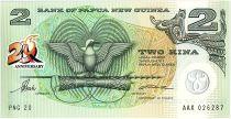 Papua New Guinea 2 Kina Bird of Paradise - Artifacts - 1995