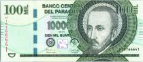 Paraguay 100000 Guaranies San Roque Gonzalez de Santa Cruz - Barrage - 2015
