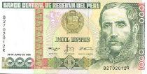 Pérou 1000 Intis M.A. Avelino Caceres