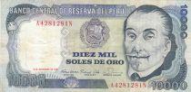 Pérou 10000 Soles de Oro - G. Inca de la Vega - Culture - 1981