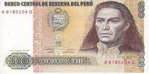 Pérou 500 Intis J. G. Condorcanqui Tupac Amaru II