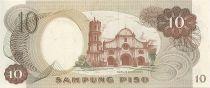 Philippines 10 Piso A. Mabini - Church