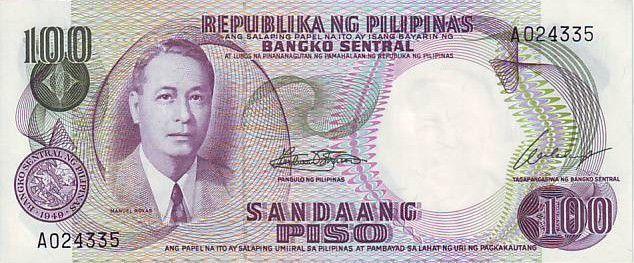 Philippines 100 Peso Manuel Roxas - Banque Centrale