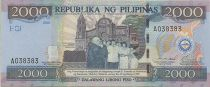 Philippines 2000 Piso Centennial of Independance