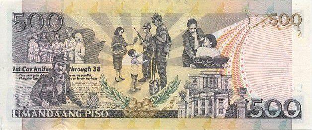 Philippines 500 Piso Benigno Aquino - Manila 2012
