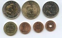 Philippines SET.1 Série 7 pièces 1 Sentimo à 10 Piso 2005-2011