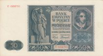 Pologne 50 Zlotych 1941 - Jeune garçon, Statue, Bâtiment - Série E