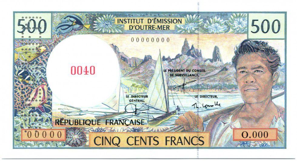 Polynésie Française 500 Francs Polynésien - Pirogue - Spécimen