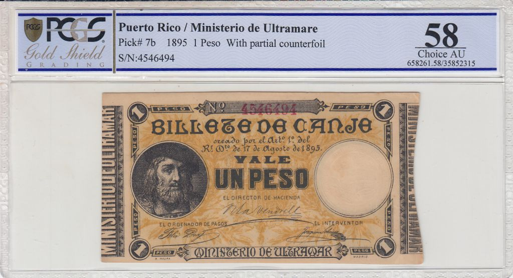 Porto Rico 1 Peso Portrait - 1895 - PCGS AU 58