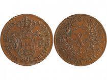 Portugal 10 Reis Maria I et Petrus III