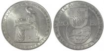 Portugal 20 Escudos 25th years of Financial Reform - Arms
