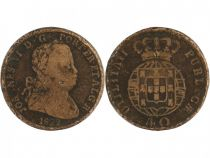 Portugal 40 Reis Jean VI - Armoiries