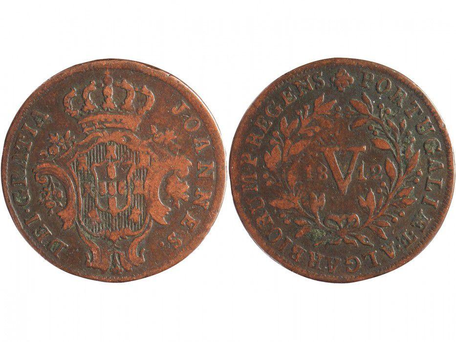 Portugal 5 Reis Jean - Régence - Armoirie