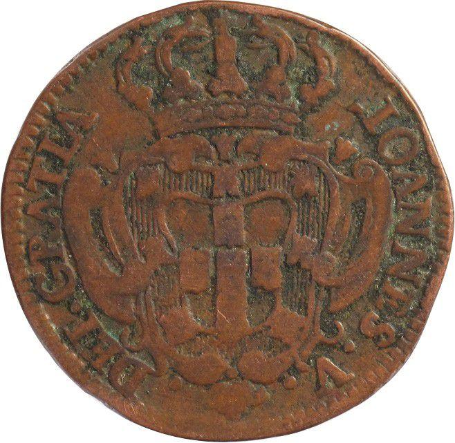 Portugal 5 Reis John V - Arms