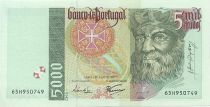 Portugal 5000 Escudos Vasco de Gama - Bateau