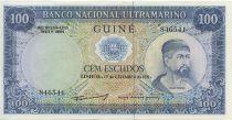 Portugiesisches Guinea 100 Escudos Nuno Tristao - Woman and boat