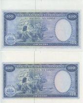 Portuguese Guinea 100 Escudos Nuno Tristao - Woman and boat