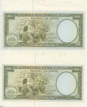 Portuguese Guinea 50 Escudos Nuno Tristao - Woman and boat - 1971