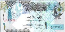 Qatar 1 Riyal  Banque Central de Qatar - Oiseaux - 2008 (2015)