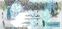 Qatar 1 Riyal  Banque Central de Qatar - Oiseaux - 2008