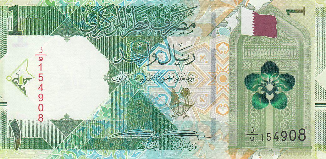 Qatar 1 Riyal  Dhow - Polymer 2020 - UNC