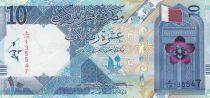 Qatar 10 Riyals  Polymer 2020 - UNC