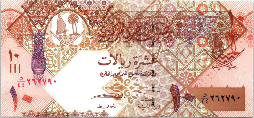 Qatar 10 Riyals Qatar Central Bank, boat - 2008