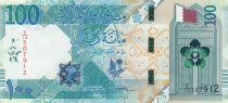 Qatar 100 Riyals - Polymer 2020 - UNC
