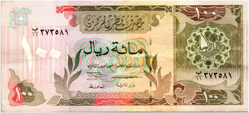 Qatar 100 Riyals Banque centrale - 1996 - TTB+ - P.18
