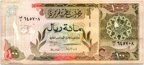 Qatar 100 Riyals Banque centrale - 1996 - TTB - P.18