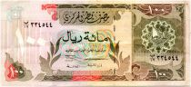 Qatar 100 Riyals Central Bank - 1996 -VF+ - P.18