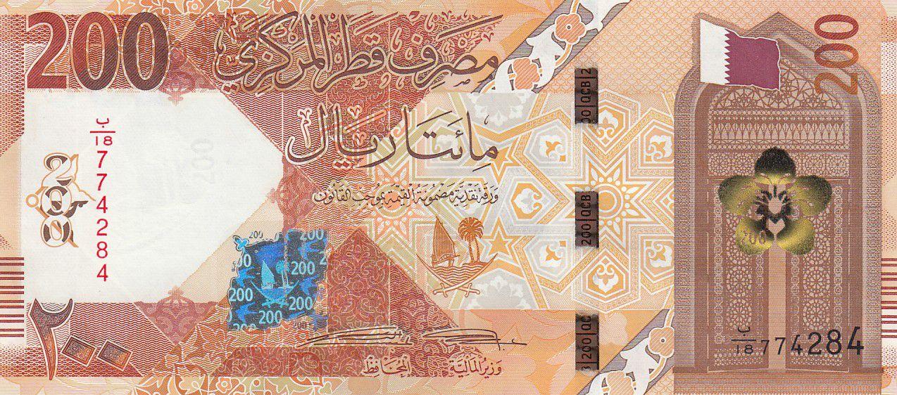 Qatar 200 Riyals - 2020 - Polymer - Neuf