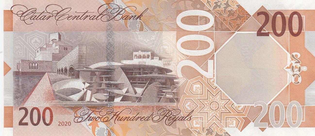 Qatar 200 Riyals - Polymer 2020 - UNC