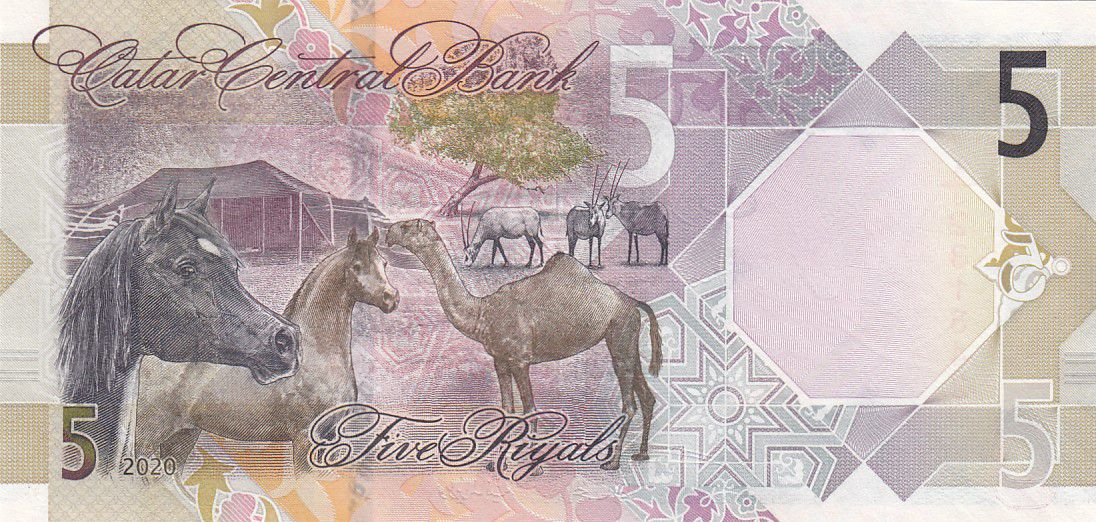 Qatar 5 Riyals,  Chevaux, dromadaire - 2020 - Polymer - Neuf