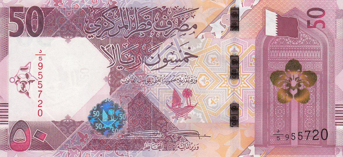 Qatar 50 Riyals - 2020 - Polymer - Neuf
