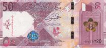 Qatar 50 Riyals - Polymer 2020 - UNC