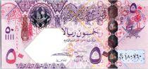 Qatar 50 Riyals Central Bank building - 2008