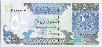 Qatar 50 Riyals Haut fourneau - 1996