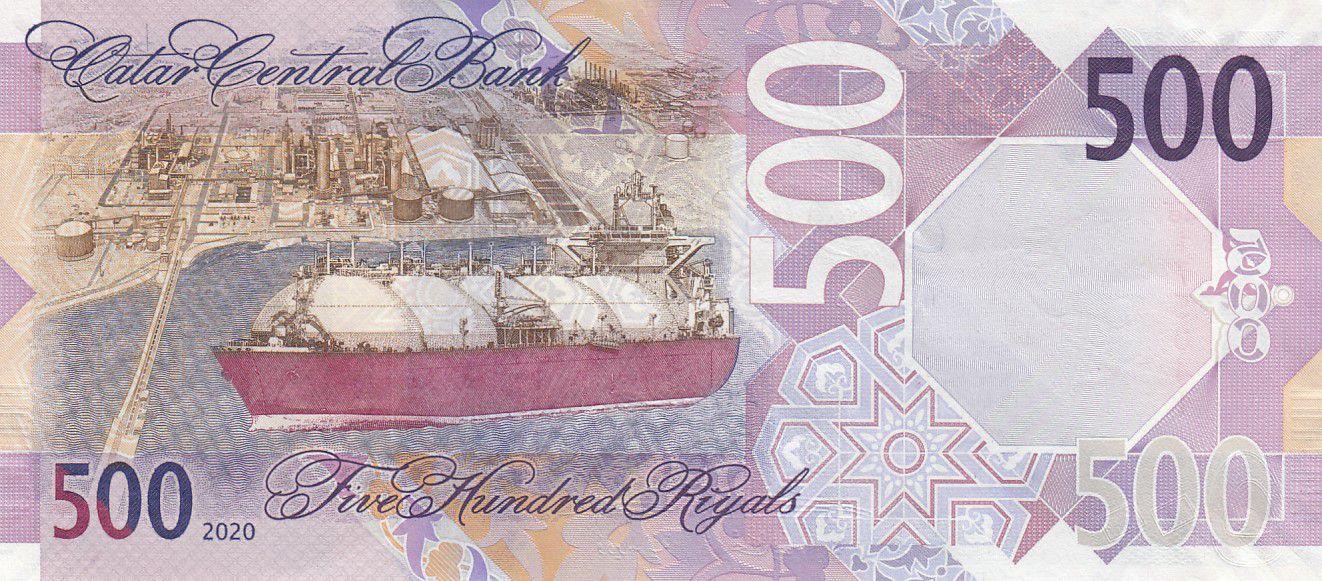 Qatar 500 Riyals - 2020 - Polymer - Neuf