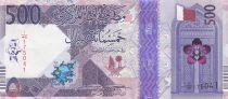 Qatar 500 Riyals - Polymer 2020 - UNC