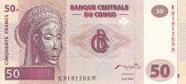 República Democrática del Congo 50 Francs - Máscara Tshokwé Mwana Pwo - Aldea - HDM - 2000
