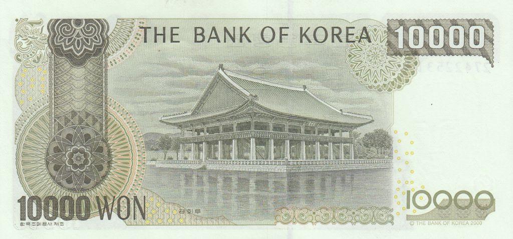 Republik Korea 10000 Won King Sejong - Pavilion - 2000